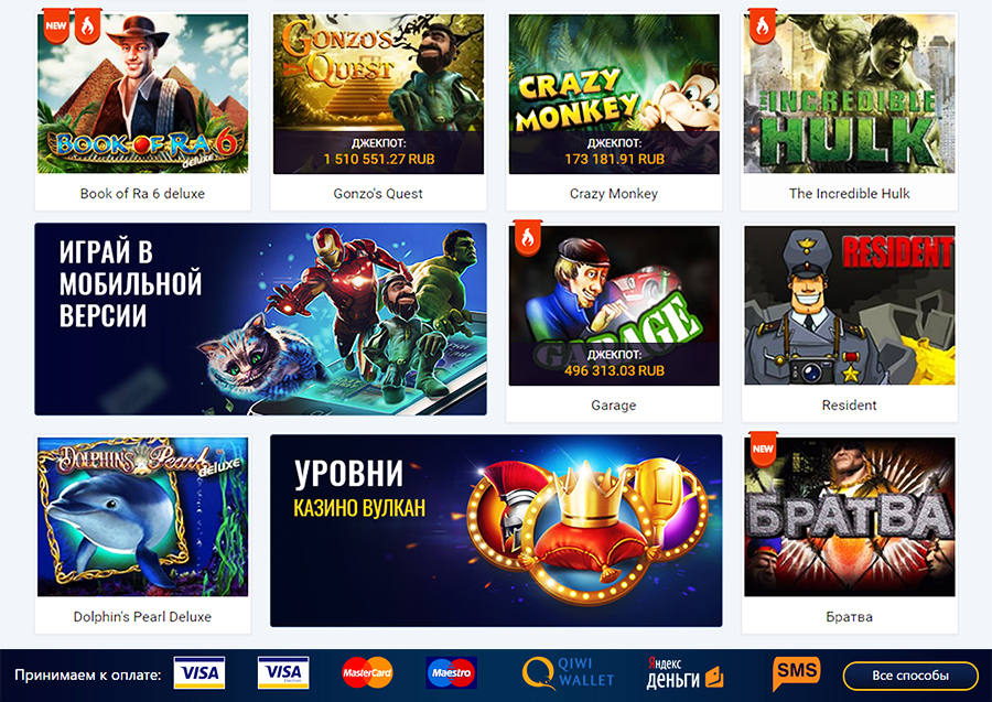 Wsop бум online virtual money